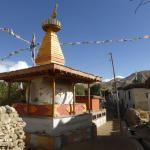 Ghami Upper Mustang